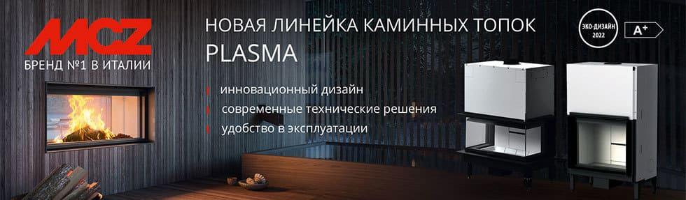 banner_plasma_mcz